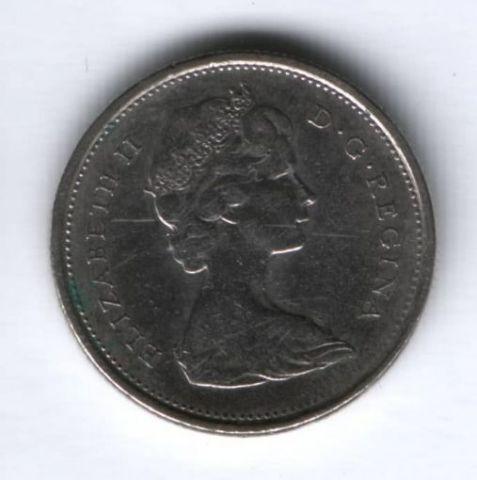 25 центов 1974 г. Канада