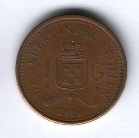 1 гульден 2009 г. Нидерландские Антильские острова