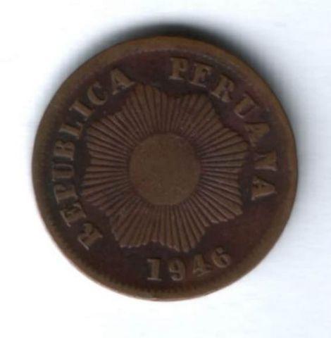 1 сентаво 1946 г. Перу