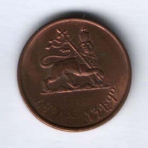 5 центов 1936 г. AUNC Эфиопия