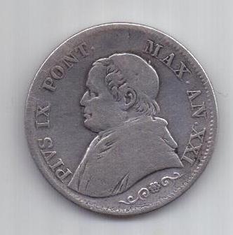 1 лира 1866 г. редкий портрет. Ватикан