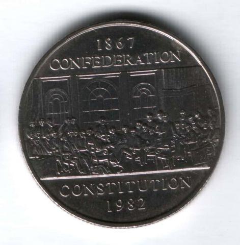 1 доллар 1982 г. Канада, 115 лет Конституции