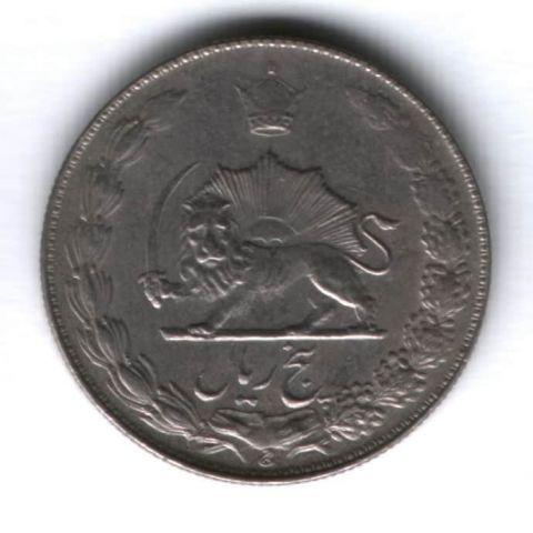 5 риалов 1978/2537 г. Иран