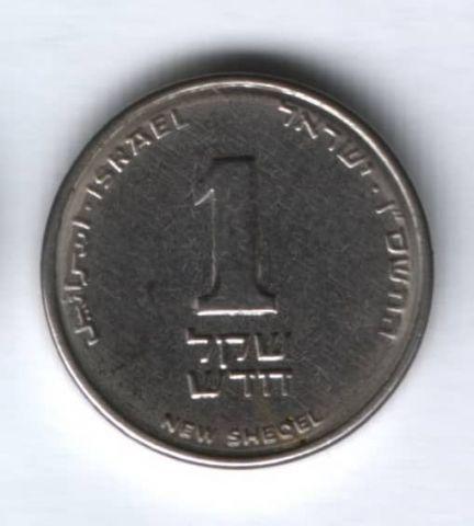 1 шекель 1986 г. Израиль
