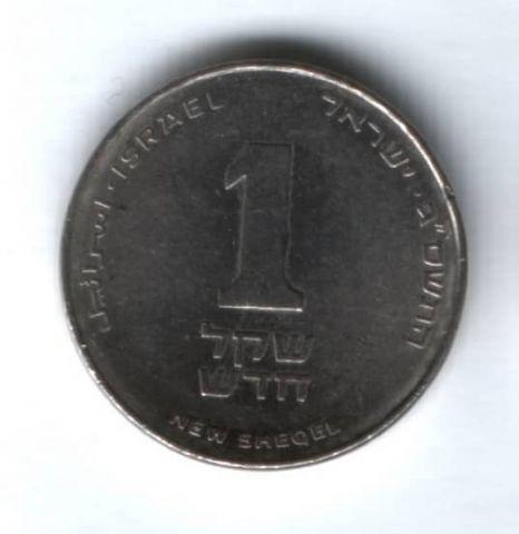 1 шекель 2003 г. Израиль