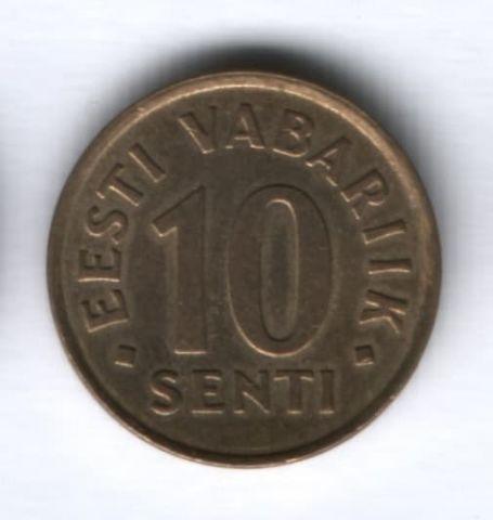 10 сентов 1998 г. Эстония