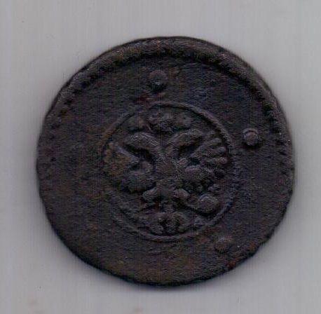 5 копеек 1727 г. крестовик