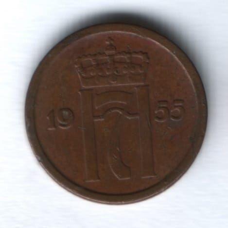 1 эре 1955 г. Норвегия