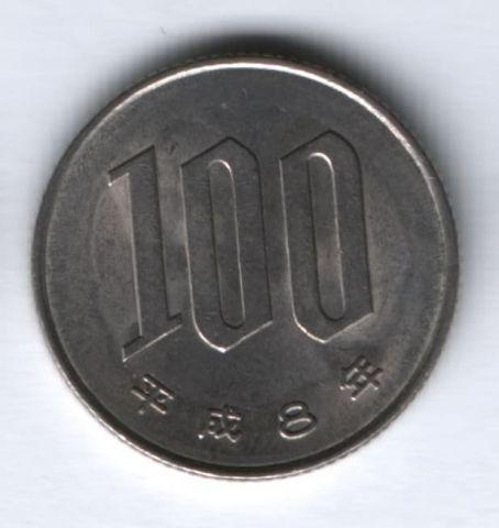 100 иен 1996 г. Япония