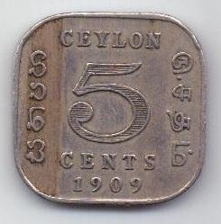 5 центов 1909 г. Цейлон . Великобритания