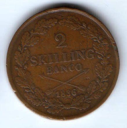 2 скиллинга 1836 г. Швеция