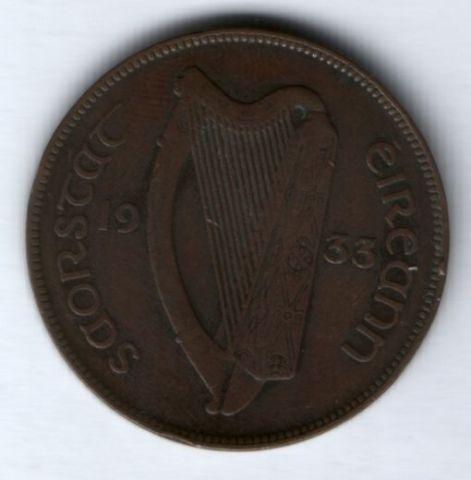 1 пенни 1933 г. редкий год Ирландия