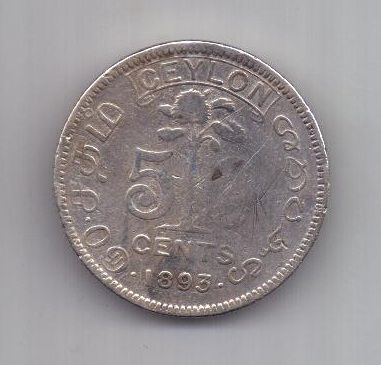 50 центов 1893 г. Цейлон . Великобритания