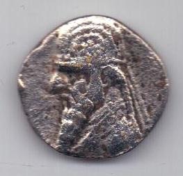 драхма 121-91 гг. до Р.Х. Парфия
