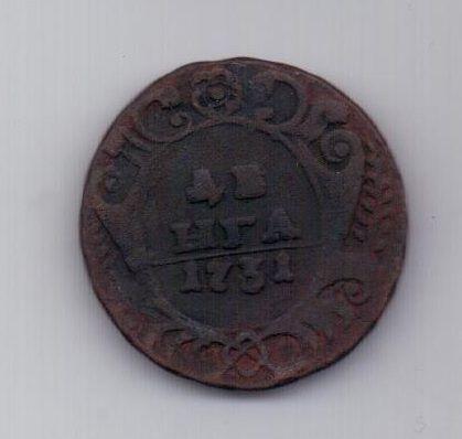 деньга 1731 г. R! одна черта
