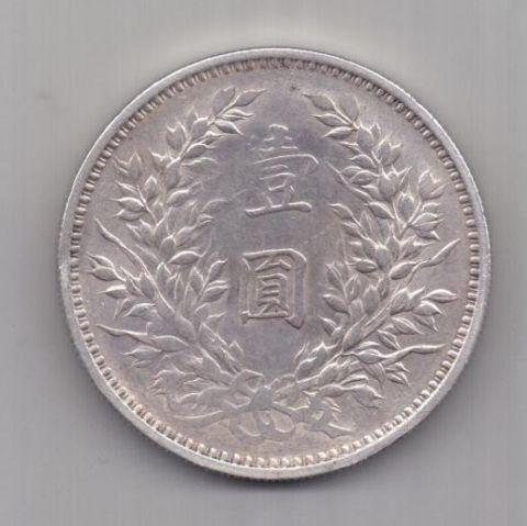 1 доллар 1914 г. AUNC. Китай