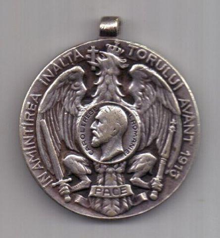 медаль 1913 г. серебро. Румыния
