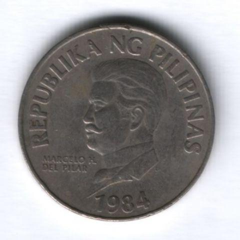 50 сентимо 1984 г. Филиппины