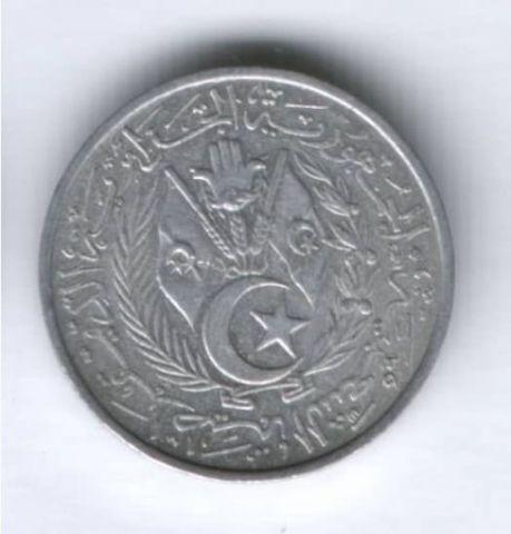 2 сантима 1964 г. Алжир