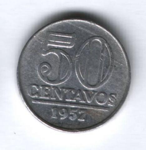 50 сентаво 1957 г. Бразилия