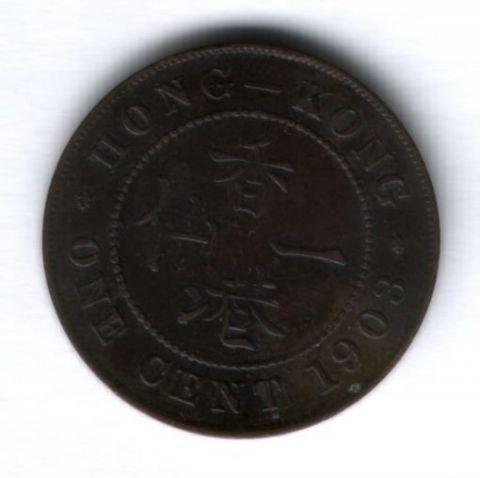 1 цент 1903 г. Гонконг