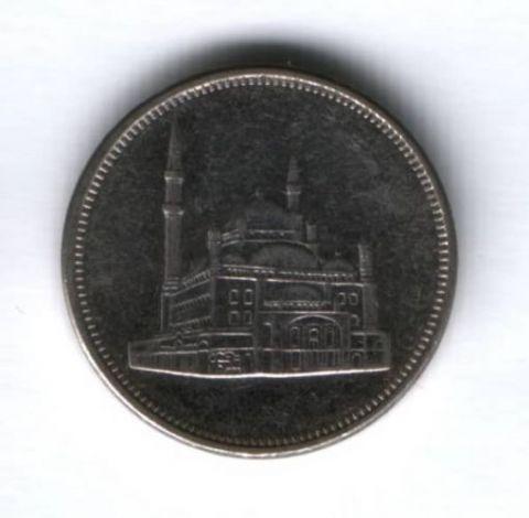 10 пиастров 2008 г. Египет