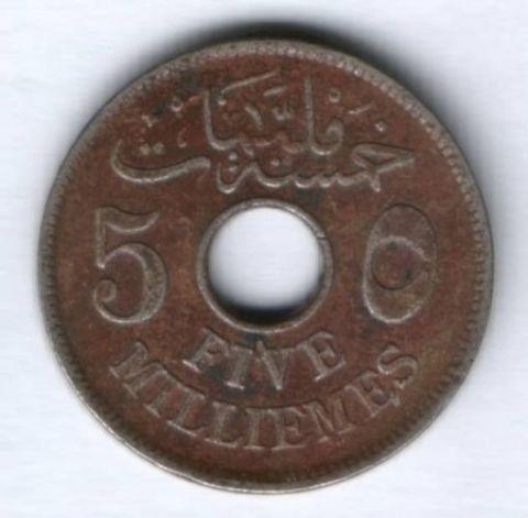 5 милльем 1917 г. Египет