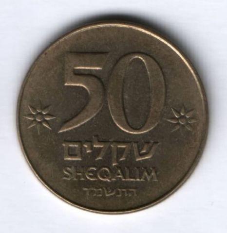 50 шекелей 1984 г. Израиль