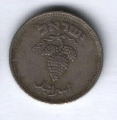 25 прут 1949 г. Израиль