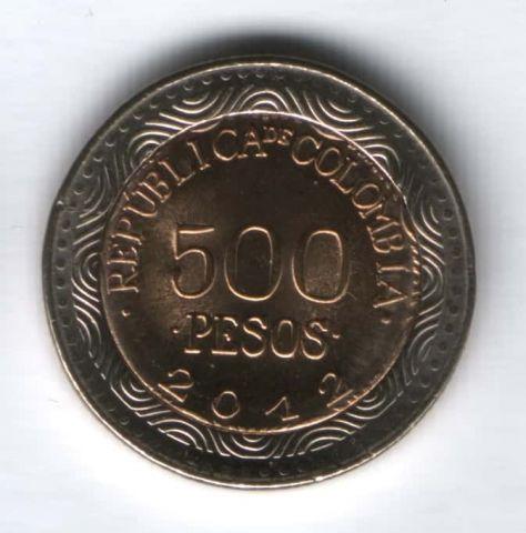 500 песо 2012 г. Колумбия