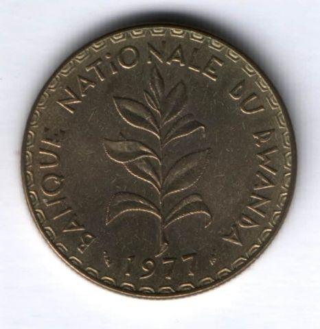 50 франков 1977 г. Руанда
