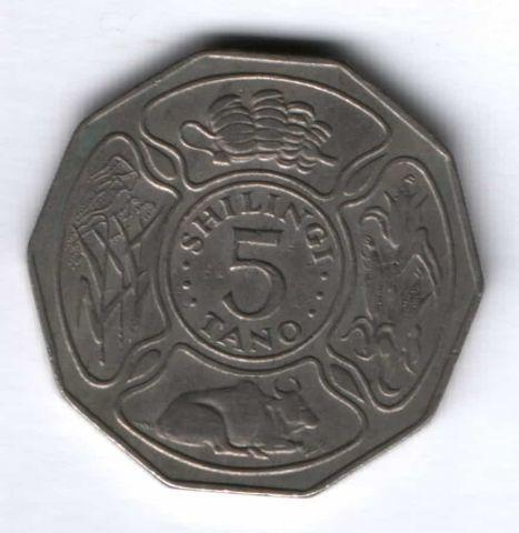 5 шиллингов 1972 г. Танзания