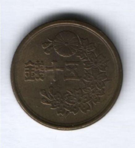 50 сен 1947 г. Япония