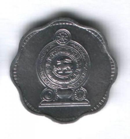 2 цента 1978 г. Шри-Ланка