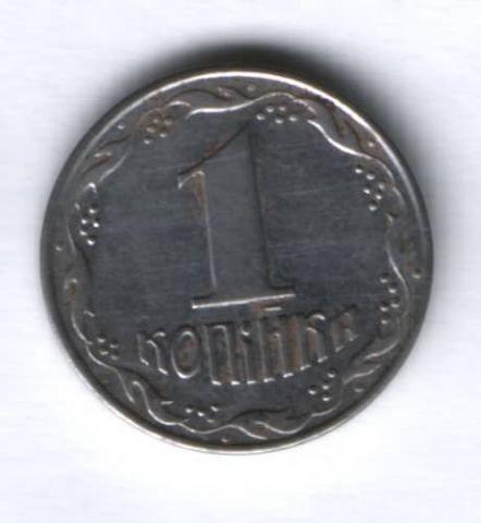 1 копейка 1992 г. Украина