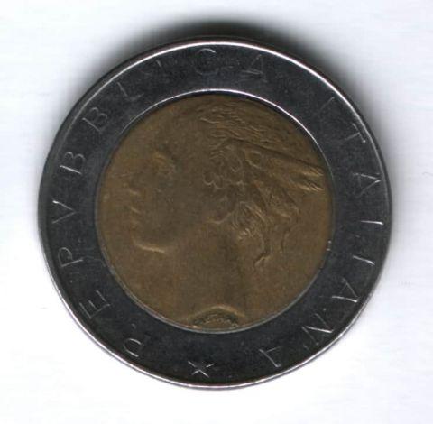 500 лир 1988 г. Италия