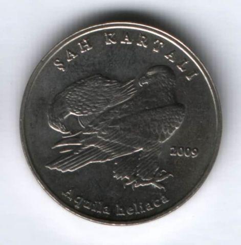 1 лира 2009 г. Турция, Орел