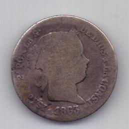 2 реала 1863 г. Испания