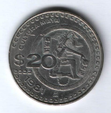 20 песо 1981 г. Мексика AUNC