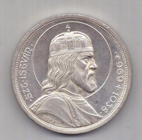 5 пенго 1938 г. UNC Венгрия