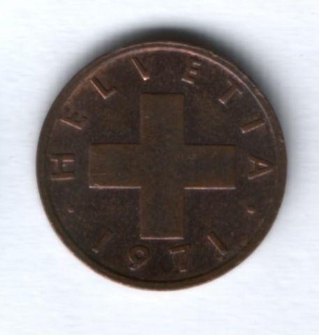 1 раппен 1971 г. Швейцария