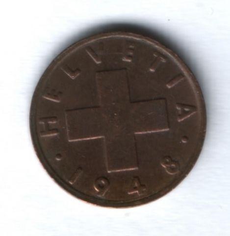 1 раппен 1948 г. Швейцария