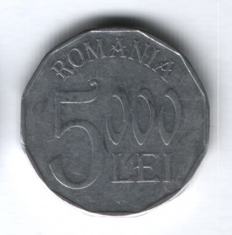 5000 лей 2002 г. Румыния