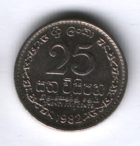 25 центов 1982 г. Шри-Ланка