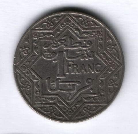 1 франк 1921 г. Марокко