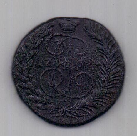 2 копейки  1791 г. R! редкий год