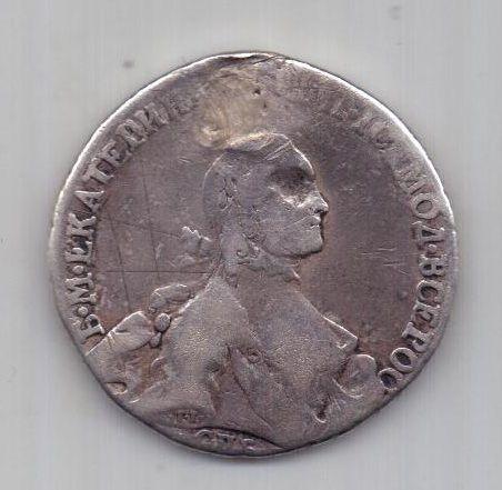 полтина 1765 г. спб яi